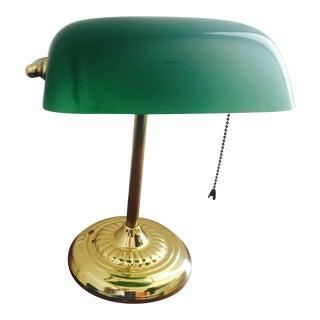 Traditional Banker's Desk Lamp