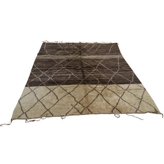 "Moroccan Wool Patterned Rug - 9'4"" x 12'5"""
