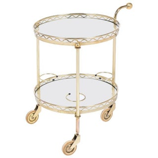 Vintage French Round Brass Bar Cart
