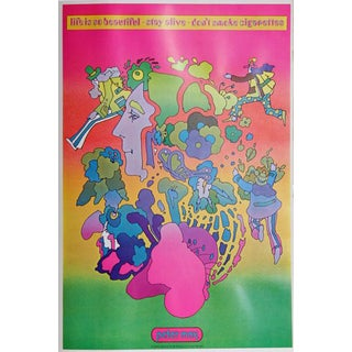 "1968 Peter Max ""Life Is So Beautiful - Stay Alive - Don't Smoke Cigarettes"" Print"