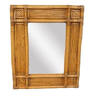 Mid-Century Modern Bamboo Wall Mirror