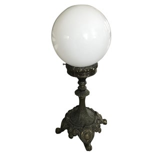 Vintage Victorian Style Cast Metal Globe Lamp
