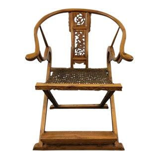 Antique Asian Folding Armchair