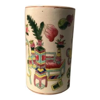 Vintage Japanese Vase