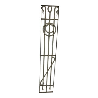 Antique Victorian Iron Gate or Garden Fence Element