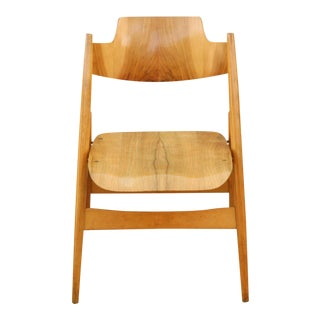 Vintage Folding Chair by Egon Eiermann