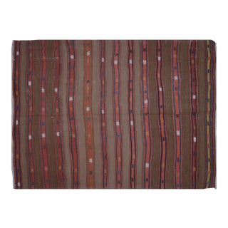 Vintage Turkish Brown Striped Kilim Wool Rug - 5'2″ x 7'3″