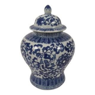 Vintage Asian Blue Covered Urn