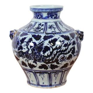 Vintage Sarreid LTD Asian Blue & White Two Handled Vase