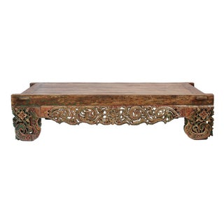 Balinese Carved Bench / Table