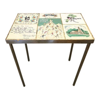 1960 Hand Made Tiles Side Table