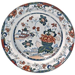 Antique English Ironstone Floral Bowl