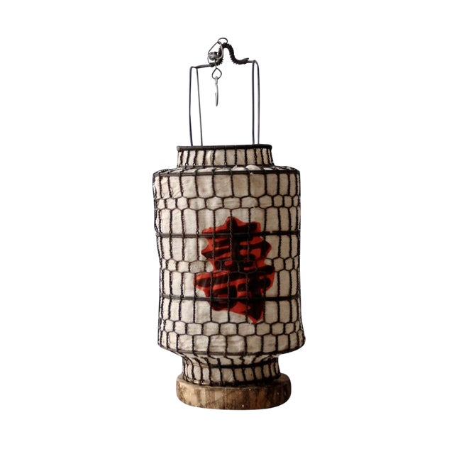 Image of Vintage Chinese Wire Lantern