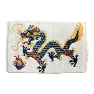 'Running Dragon' Wool Rug