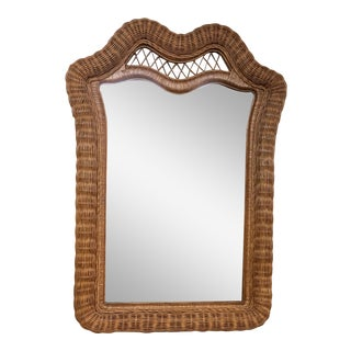 Wicker Wall Mirror