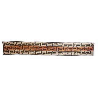 African Kuba Cloth Panel