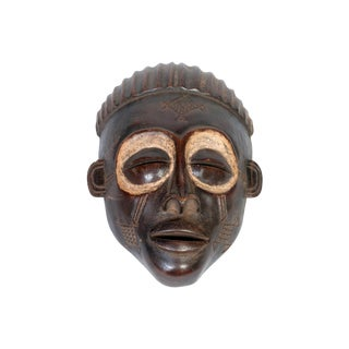 African Warrior Tribal Mask