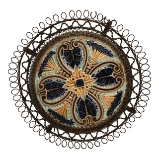 French Majolica Wire Rimmed Plate