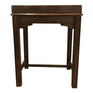 Bausman English Series End Table