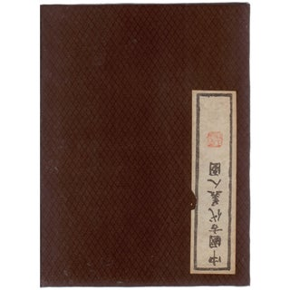 """Chinese Ladies From all Antiquities"" Hardcover Book"