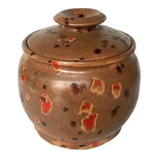 Mid-Century Patterned Pottery Canister