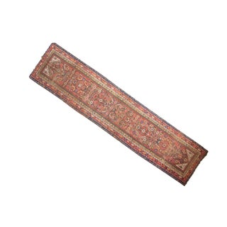 "Antique Karabagh Rug Runner - 3'2"" x 13'8"""