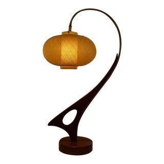 Mid-Century Danish Sculptural Table Lamp