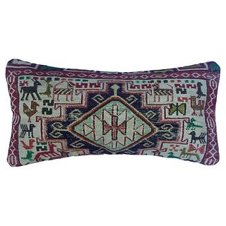 Silk Sumak Rug Pillow W/ Animal Motif