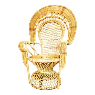 1970s Vintage Rattan Peacock Chair