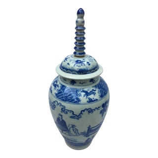 Chinese Blue & White Spiral Lidded Vase