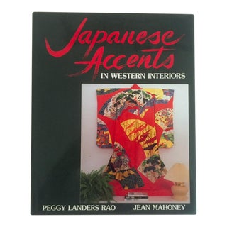 """Japanese Accents in Western Interiors"" Vintage Interior Design 1st Edition Book"