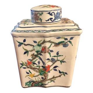 Chinoiserie Hand Painted Peony Square Jar