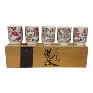 Hand Painted Japanese Porcelain Cups - Set of 5
