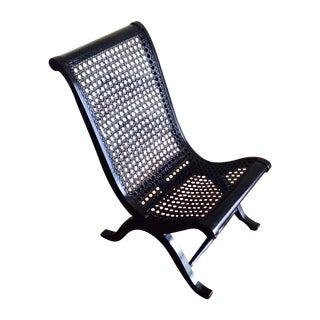 Clara Porset Ebonized Butaque Lounge Chair
