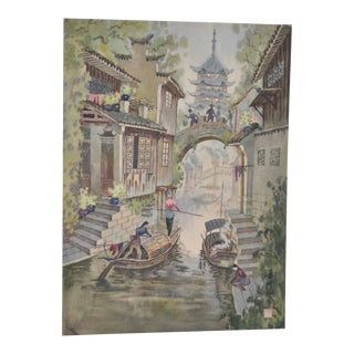 """1950s Vintage Mid Century """"Ancient Chinese Waterway"""" Watercolor Painting"""