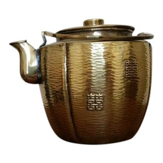 Vintage Brass Tooled Asian Teapot