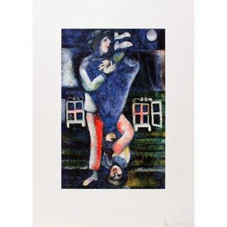 """Marc Chagall """"La Promenade"""" 1986 Poster"""