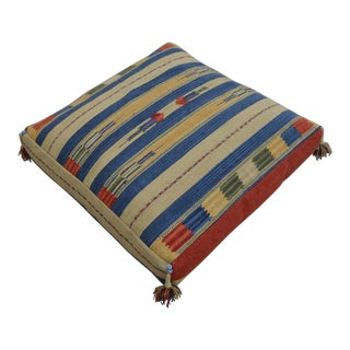 Turkish Hand Woven Kilim Floor Pillow - 30″ X 30″