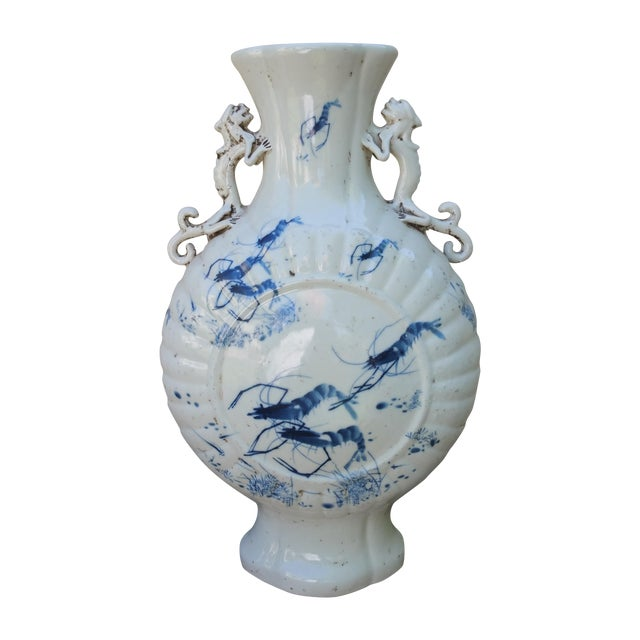 Hand Painted Chinese Vase - Image 1 of 6