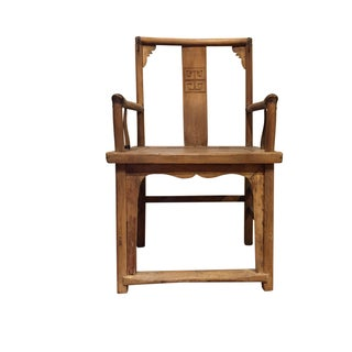 Antique Chinese Carved Elm Wood Officer Armchair