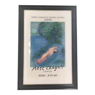 Marc Chagall - La Lecon De Philetas Les AmoureuxDevant l'Arbre
