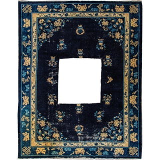 "Apadana Blue Chinese Peking Rug - 8'11"" X 11'5"""