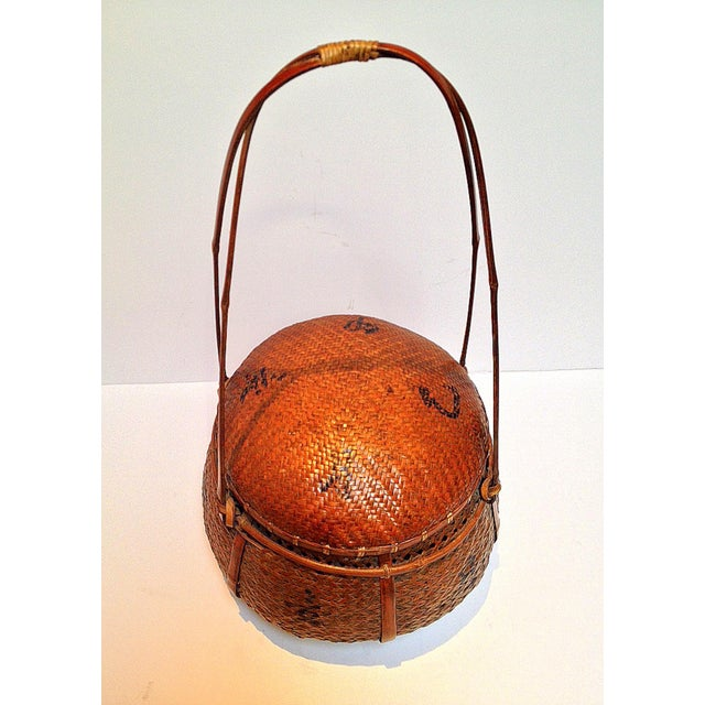 Hand Woven Japanese Basket - Image 9 of 9