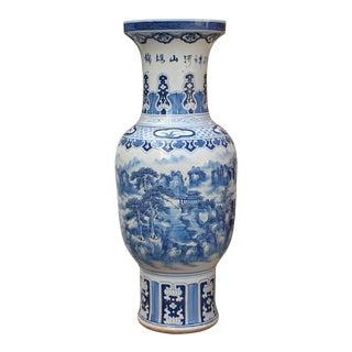 Chinese Oriental Large Blue White Porcelain Mountain Scenery Floor Vase