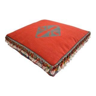 Turkish Hand Woven Floor Cushion Cover - 30″ X 30″ X 6″