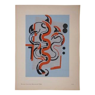 1928 Serge Gladky Ltd. Ed. Pochoir Print - Abstracted Serpents