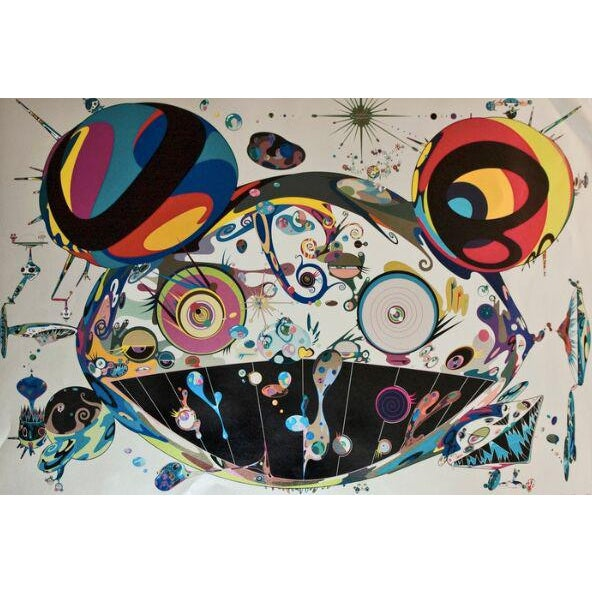 Tan Tan Bo screen print by Takashi Murakami - Image 3 of 3