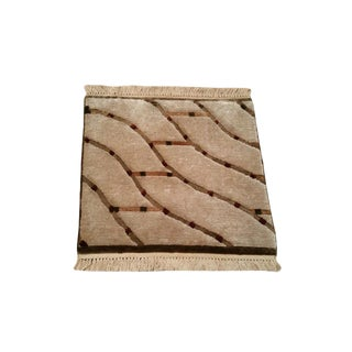"""Modern Contemporary Wool & Silk Handmade Knotted Rug - 1'6"""" X 1'6"""" - Size Cat. 2x3"""