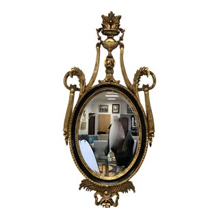 Neoclassical Gold Carved Mirror