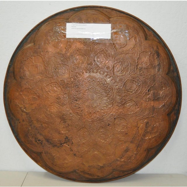 Persian / Indian Copper Table Top - Image 7 of 8